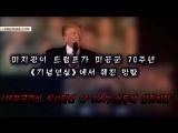 В КНДР распространили коллажи с «уничтожением» самолетов США