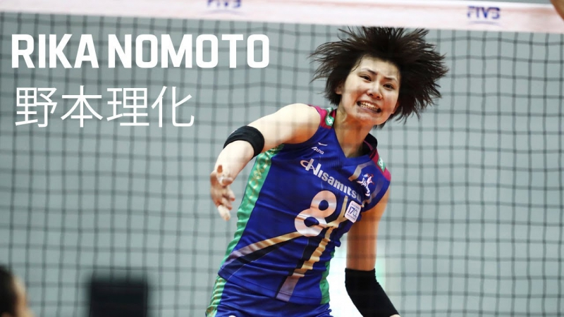 Top 10 Crazy Action by Rika Nomoto (野本理化) - 2017 Womens World Grand Champions Cup