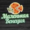 Пицца и суши: доставка Бутово, Щербинка