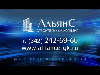 """Завод  металлоконструкций """"Альянс"""""""