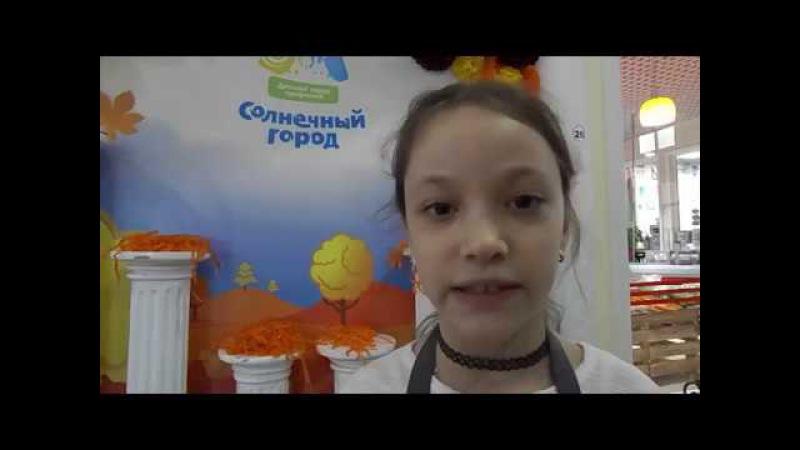 Репортаж Марии Королёвой