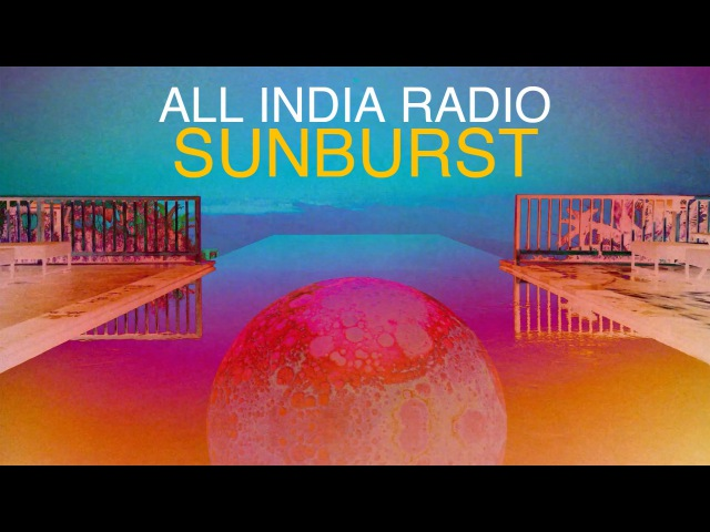 All India Radio - Sunburst