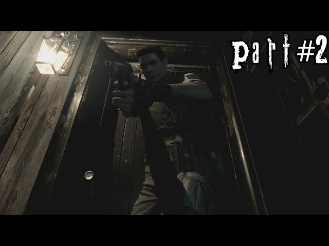 Resident Evil HD Remaster (Прохождение за Криса, Hard) - Part 2 (PC Rus)