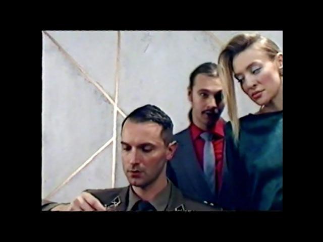 ПОЕХАЛИ — Взаимно Познакомиться / POEXALI — Mutuality