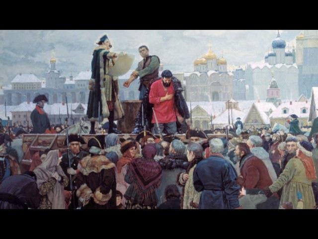 Емельян Пугачёв - казнь на Болотной площади (рассказывает Андрей Светенко)