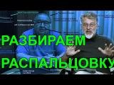Артемий Троицкий о видеоответе Алишера Усманова Навальному