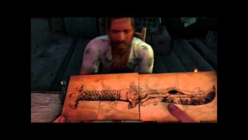 Far Cry 3 Ножик Хуежик блин!