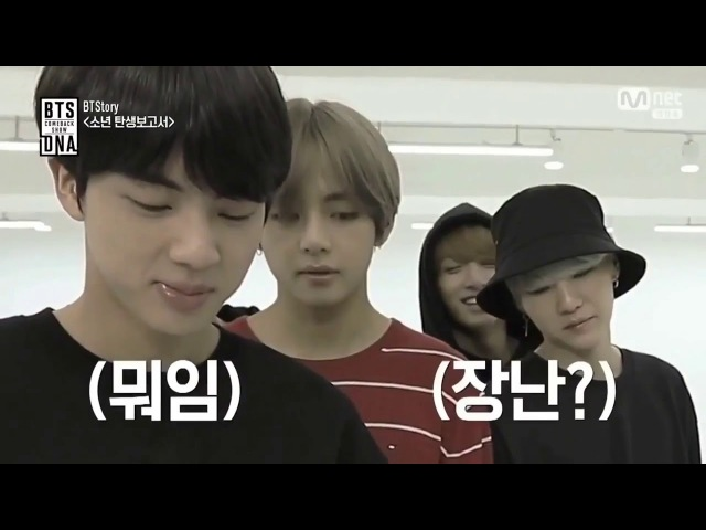 BTS (방탄소년단) - Story of Bangtan (BTStory) (SKIT FROM THE FIRST EVER BTS COMEBACK SHOW)