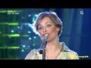 Soraya Arnelas You're My Heart You're My Soul Live 2012