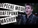 Daft Punk - Get Lucky / Depeche Mode - Enjoy The Silence (Cover by Duets)