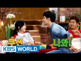 Hye-sun and Sung-hoon, summer fling Happy Together2016.07.07