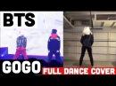 BTS: GoGo Full Dance Cover