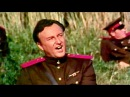 The Golden Rye Evgeny Belyaev and the Alexandrov Red Army Choir 1965