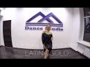 Latina solo / Victoriya Kalandadze