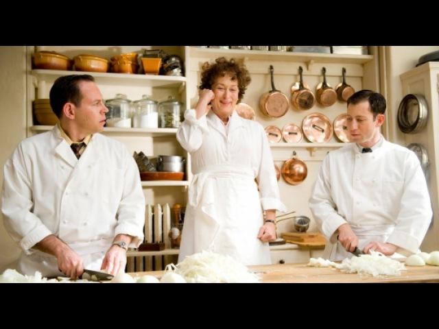 Видео к фильму «Джули и Джулия: Готовим счастье по рецепту»