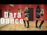 Fantastic dance