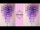 How to make wind chimes out of paper - Make wind chimes using paper