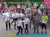 Змвщина святку День Незалежност Украни! Анонс святкових заходв