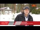 Виктор Зангиев-человек,боец и прототип