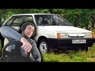 МОЯ ПЕРВАЯ МАШИНА ВАЗ 21099 - ПЕРВЫЙ РАЗ ЗА РУЛЕМ CITY CAR DRIVING С РУЛЕМ