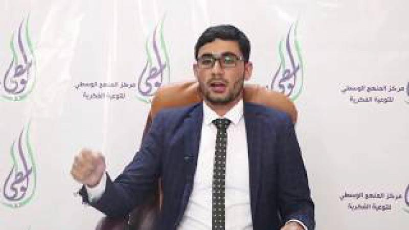 الأستاذ حسين الخليفاوي: بحث بعنوان رؤية ا16