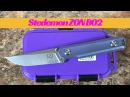 Stedemon ZKC B02 titanium linerlock knife with blue or burple Anodized scales CTS-204P steel blade