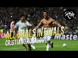 Cristiano Ronaldo - All 14 Goals In Finals 2004/2017