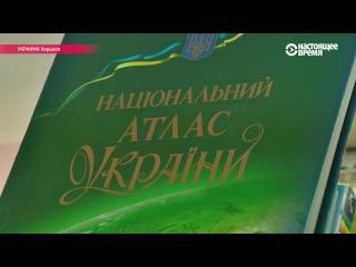 Запрет на антиукраинские книги из России: как это работает?