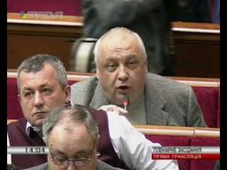 В Одессе похитили нардепа Алексея Гончаренко