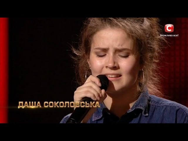 Даша Соколовская - Песня | Тренировочный лагерь «Х-фактор-7» (22.10.2016)