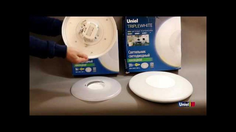 Накладные светодиодные светильники ULT T10 с изменяемой световой температурой