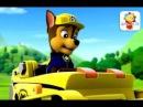 Puppy Patrol -Щенячий патруль