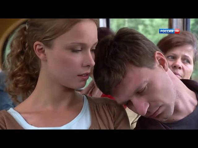 Душевный фильм Пристань 2016 Русская мелодрама HD Новинки фильмы мелодрамы русские