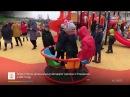 Подмосковный министр ЖКХ Евгений Хромушин открыл две губернаторские площадки в