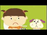 Японская Песня Про Какашечку Перевод на руский