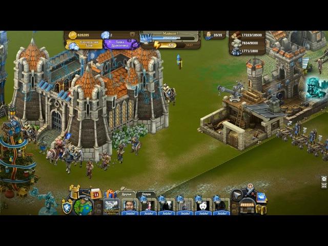 Рыцари: Битва Героев - Турниры с Озгой
