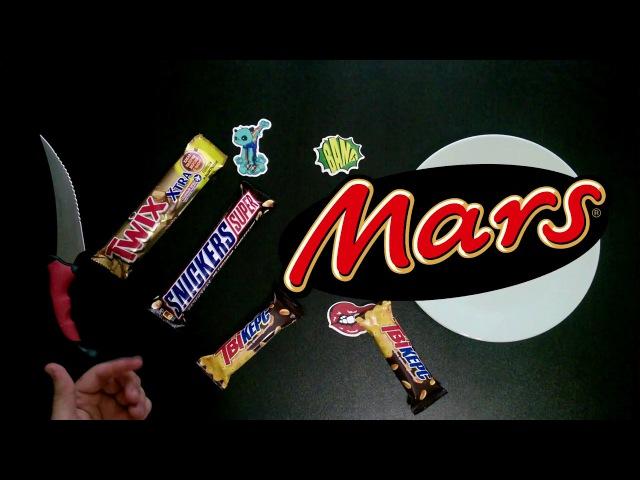 Что за твикерс? Twix snickers Mmm twickers! | VLOG | Арболитич