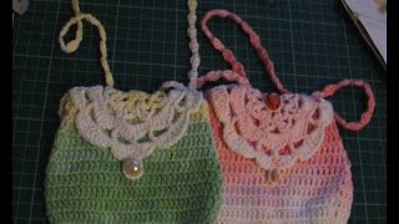 Вязание крючком. Сумочка для маленькой модницы. Часть 1