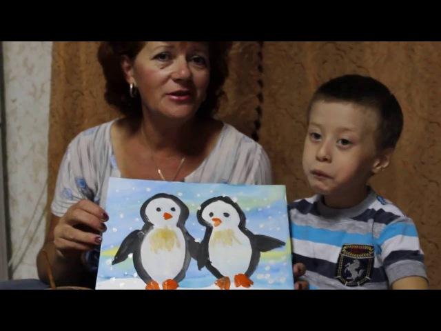 Как нарисовать пингвина поэтапно. Видео уроки рисования для детей