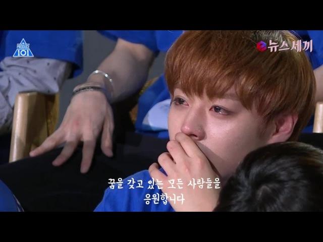 Enewstv 프로듀스101 연습생들의 영원한 팬 가족 그리고 눈물 151119 EP.2