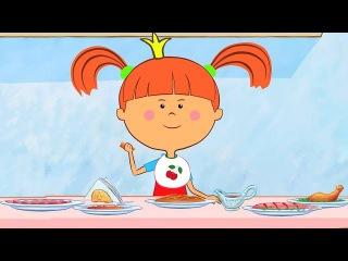 Веселые песни для детей - Жила-была Царевна - Про еду - Развивающие мультики