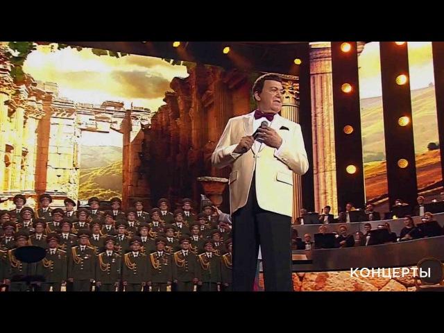 Иосиф Кобзон— «Musica proibita» («Запретная мелодия»). Юбилейный вечер Иосифа Кобзона вГосударственном Кремлевском дворце. Фрагмент выпуска от