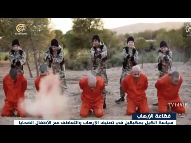 Дети запрещённой в России организации исламское государство