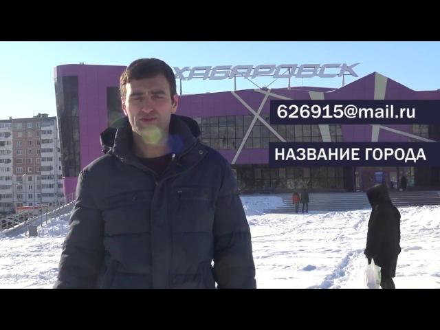Всесоюзная акция Надоразобраться