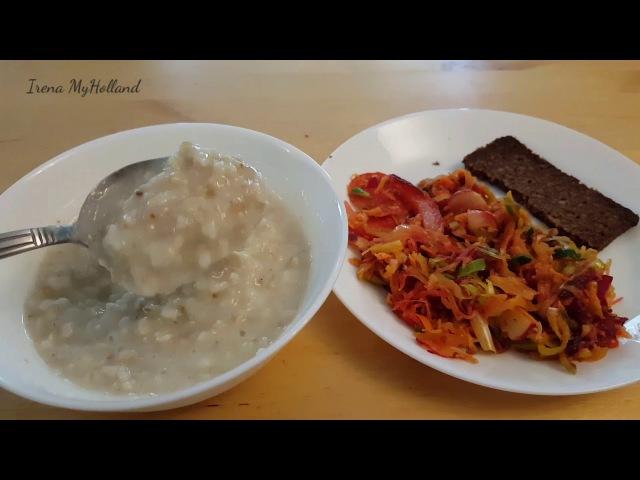 Здоровое питание. Ешь и худей! Рецепт под видео.