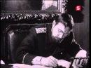 Сценки А.П.Чехов. ЛенТВ, 1973 г.
