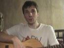 Урок 2, разбор ДДТ Осень. Видеокурс от Джонни Аккомпанемент на шестиструнной г ...