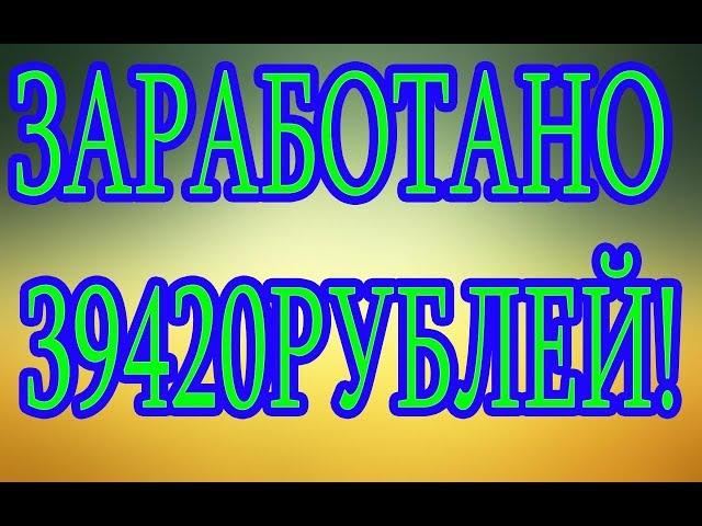 Лохотрон.Развод на деньги robsme25.ru!Обман в интернете 2017