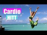 Лучшая кардио тренировка. Best Cardio Workout | Rebecca Louise
