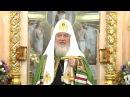 Патриарх посетил Андреевский собор Ставрополя